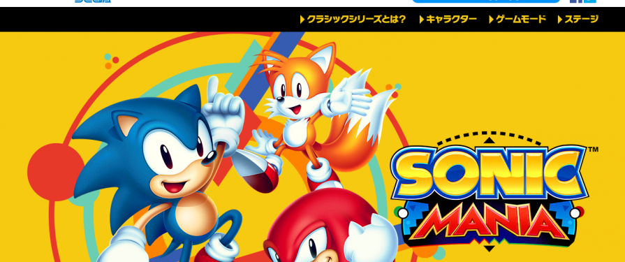 Official Japanese Sonic Mania Website Launches