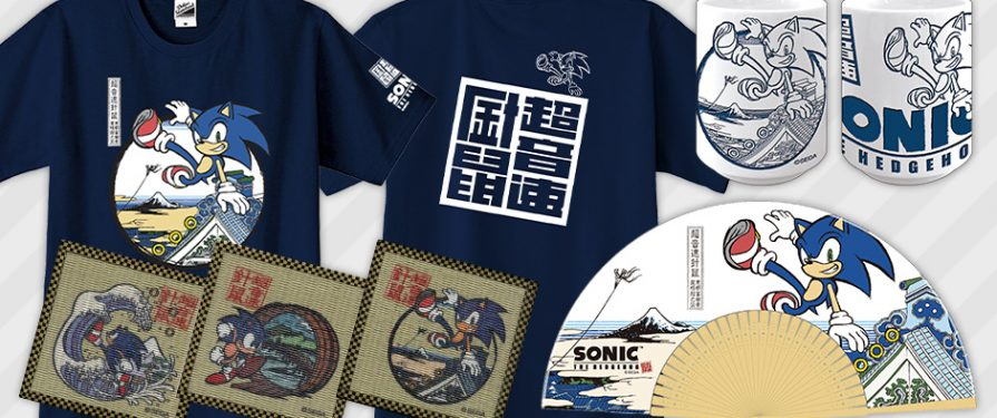Amazing Sonic Merchandise Up For Grabs at Tokyo Game Show