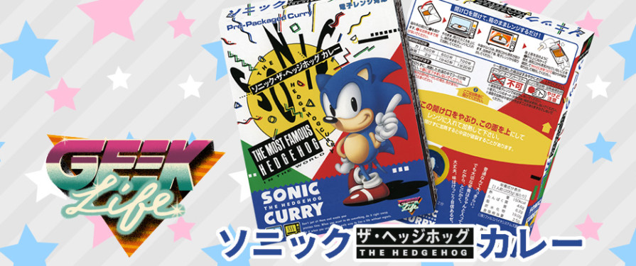 You Can Soon Eat Sonic The Hedgehog Curry!
