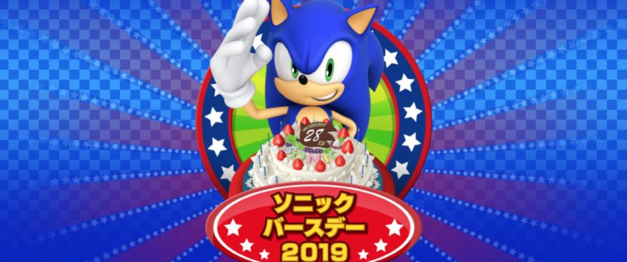Tokyo Joypolis Hosting Sonic 28th Birthday Party & Ohtani DJ Set on 23 June