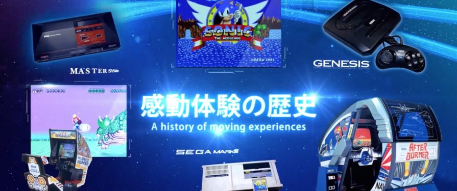 SEGA Reveals 59th Anniversary 'Vision', Vows To Be A 'Game Changer'