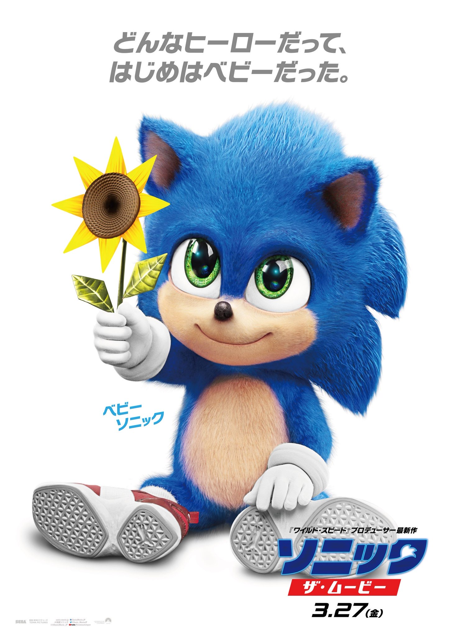 New Sonic Movie Character Longclaw Teased The Sonic Stadium