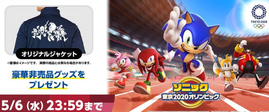 Sonic at the Tokyo Olympics Passes 2 Million Pre-Registrations, SEGA Giving Away Limited Edition Jacket