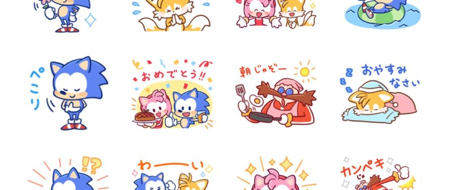 Cute Sonic Stamps Are Now Available on the LINE Messaging App