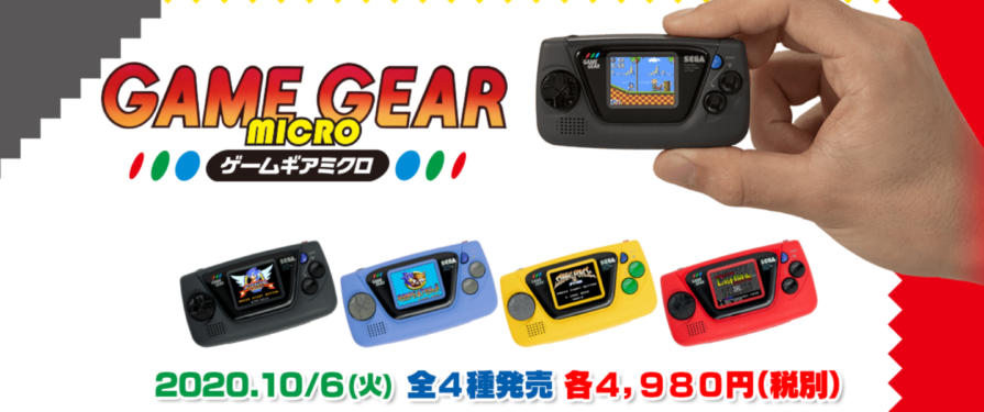 Game Gear Micro Full Details: Sonic Games, Colours, Bundles, Pricing and More!