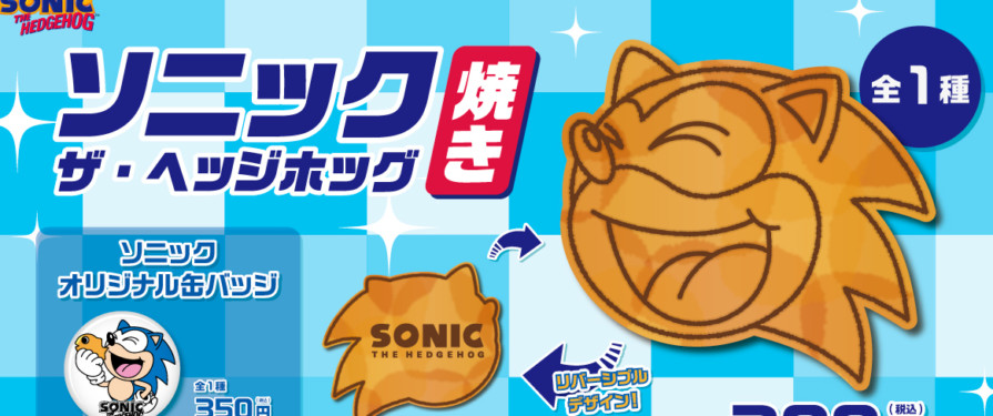 Munch on Sonic's Delicious Face With This Chili Dog-Flavoured Taiyaki