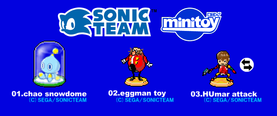 Sonic Team Website Launches MiniToy Archive, Sonic Adventure 2 Jigsaw Puzzle
