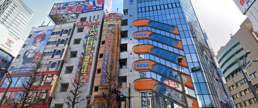 Iconic Akihabara SEGA Arcade Closes Down For Good