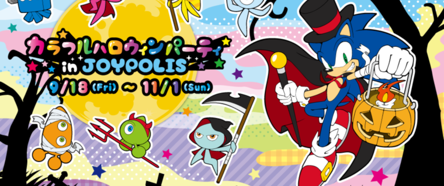 Tokyo Joypolis Celebrates Sonic Colours' 10th Anniversary With Crossover Halloween Event