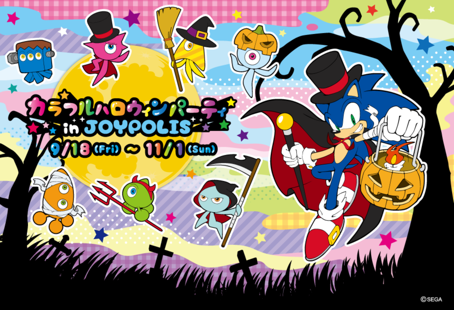 Halloween Party In Tokyo 2020 Tokyo Joypolis Celebrates Sonic Colours' 10th Anniversary With