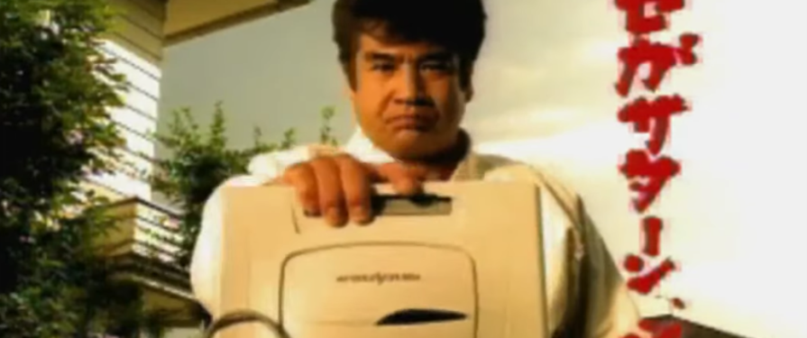 Old-School Japanese SEGA Saturn 'Sonic R' Commercial Unearthed
