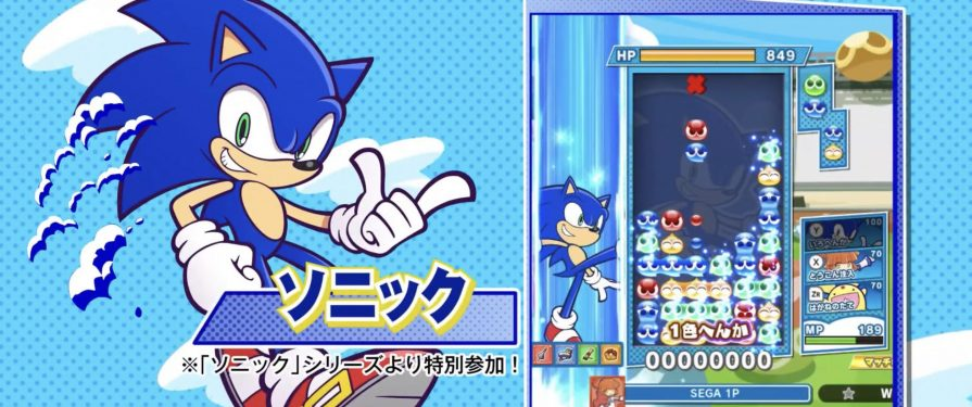 Sonic Gets Stackin' in the First Puyo Puyo Tetris 2 Content Update