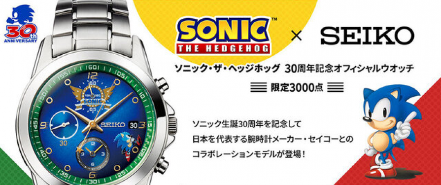 Sonic the Hedgehog Collaboration With SEIKO To Release High-End Wristwatch