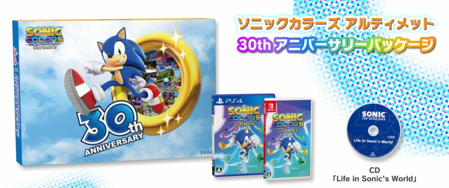 Sonic Colours Ultimate Gets Amazing Anniversary Special Edition in Japan